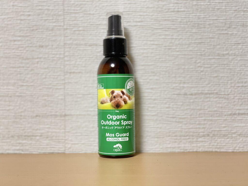 made of Organics for Dogオーガニック アウトドアスプレー